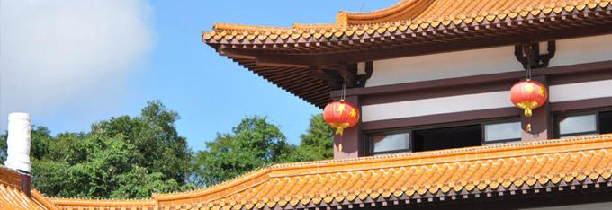 Meditação E Lindas Fotos No Templo Zu Lai