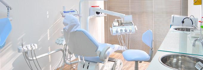 Arquitetura E Interiores – Consultório Odontológico
